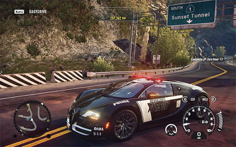 3D Browsergames spielen - Need for Speed World